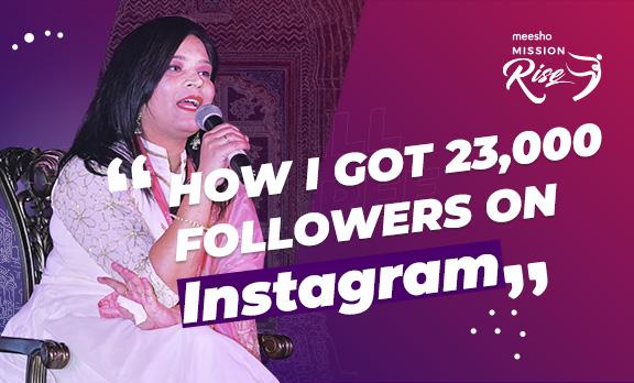 """How I got 23,000 followers on Instagram"""